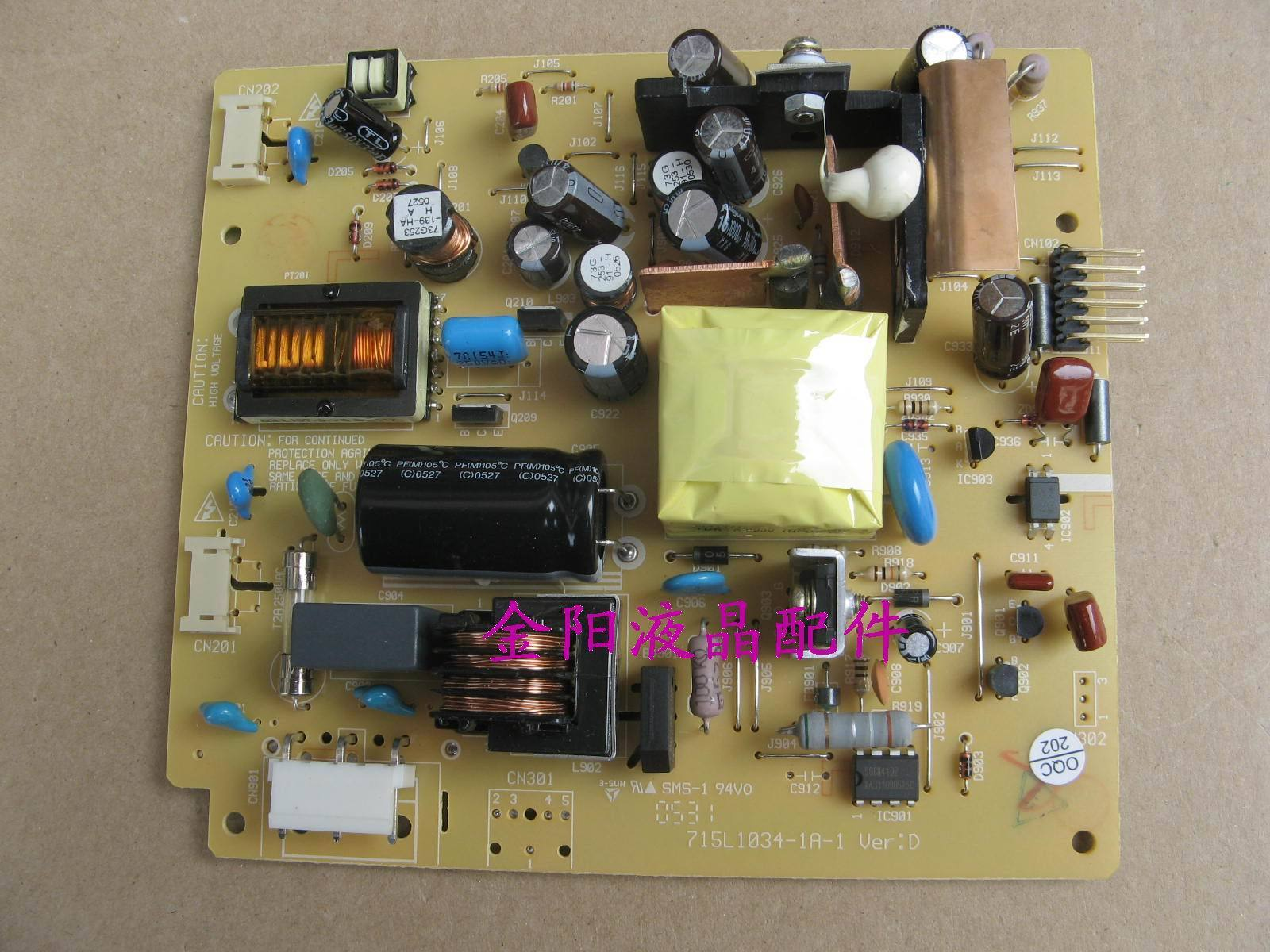 genuine for hp 1502 lcd power board 715l1034-1a-1