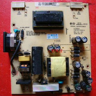 Great Wall G2431 M2431 M236JU LCD Power board CGCPOMT236HJU