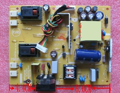 For Acer 203H LCD Power board 715G2538-2-4 6PIN